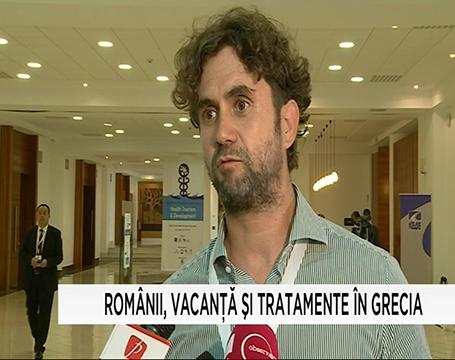 Vacanta si tratamente in Grecia